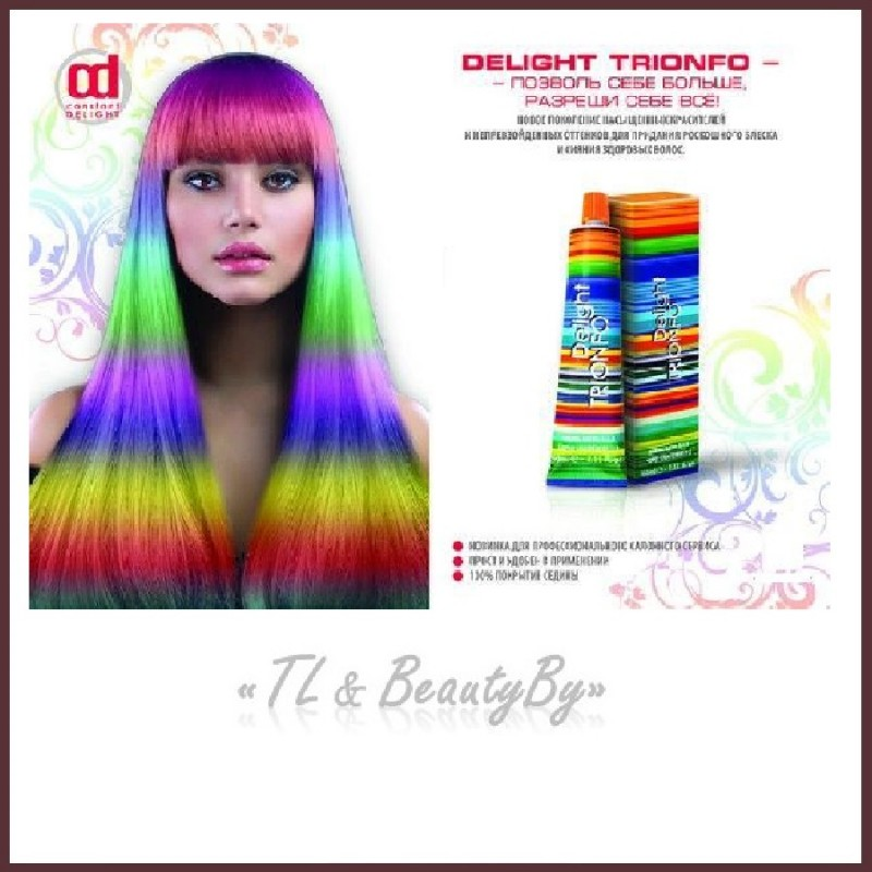 Краситель для волос Constant Delight (Италия)